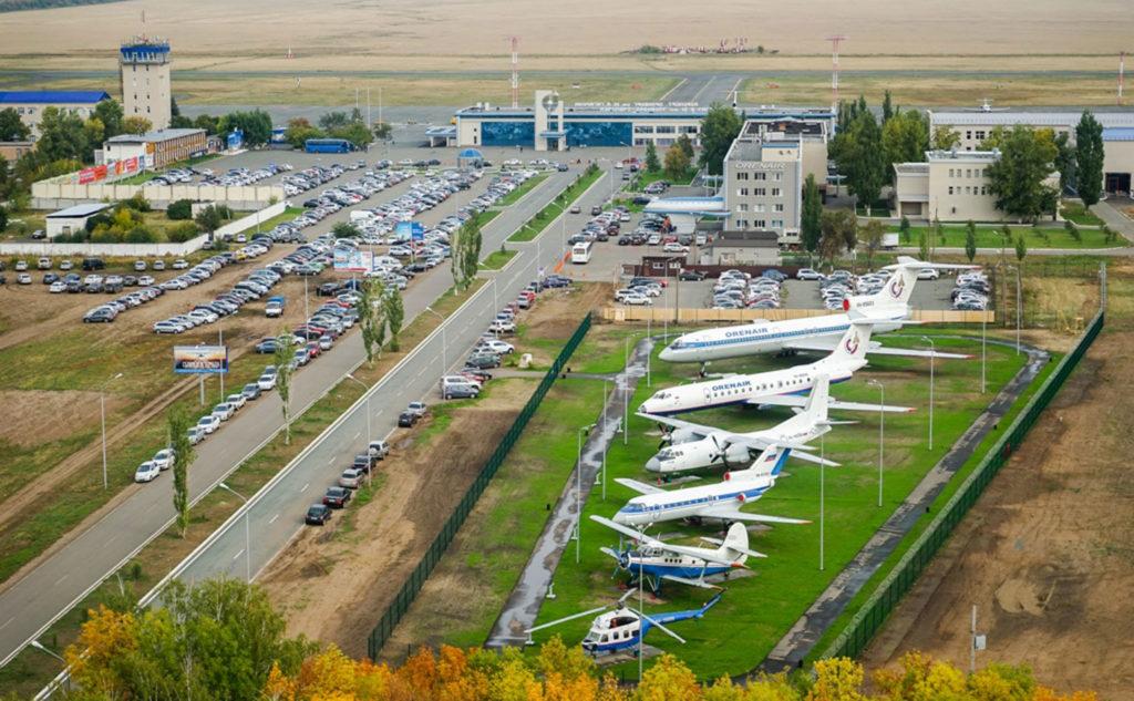 Аэродром Оренбург