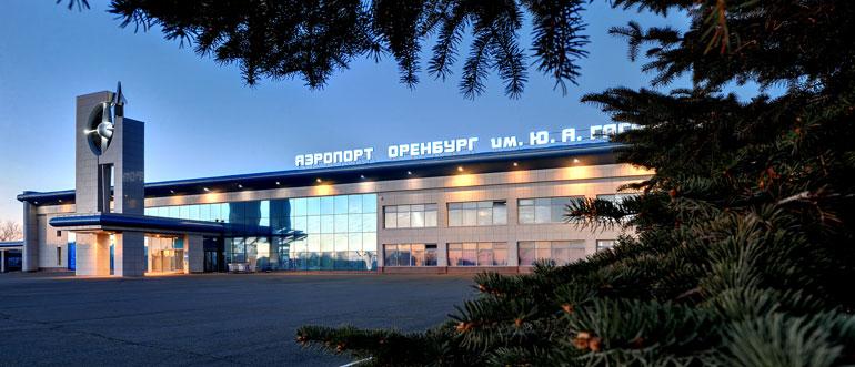 Онлайн табло Аэропорт Оренбург