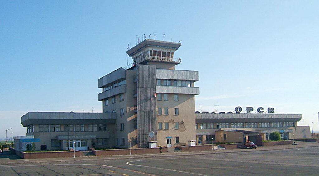 Аэродром Орск