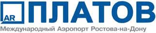 Логотип аэропорта Платов (Ростов-на-Дону)