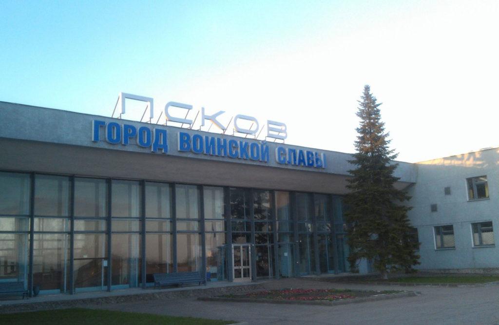 Аэропорт Псков онлайн табло