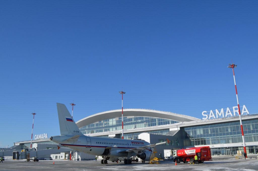 Аэропорт Самара онлайн табло