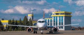 Онлайн табло вылета и прилета Аэропорт Ставрополь