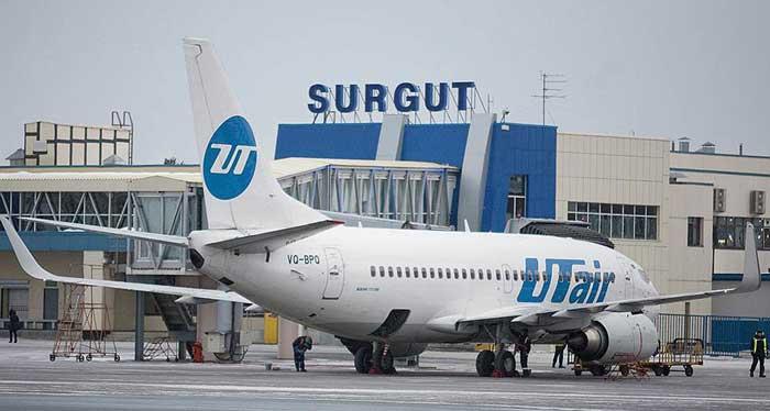 Расписание рейсов аэропорта Сургут