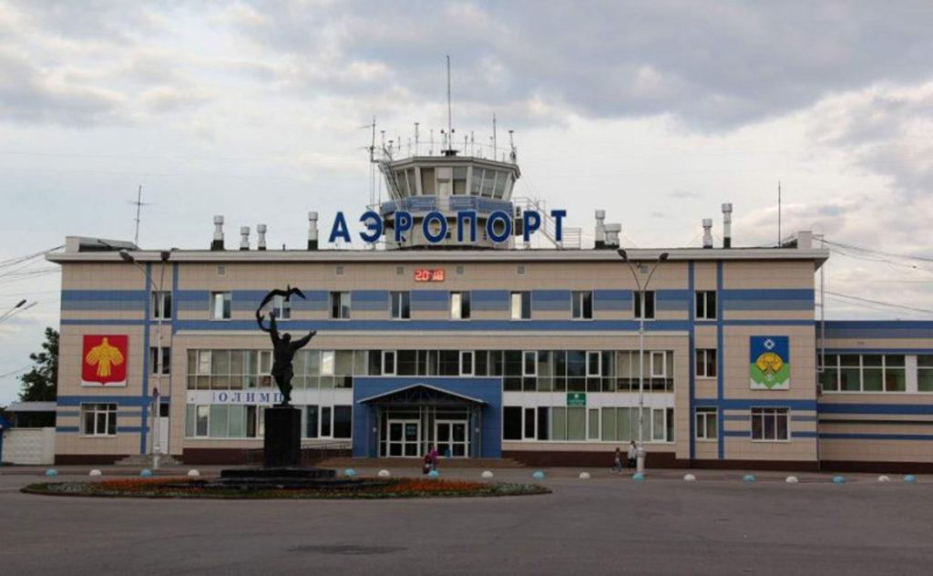 Расписание рейсов аэропорт Сыктывкар