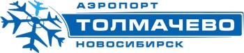 Международный аэропорт Толмачево
