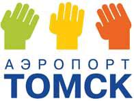 Международный аэропорт Томск (Богашёво)