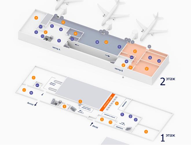 Терминал внутренних авиалиний