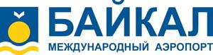 Международный аэропорт Улан-Удэ Байкал