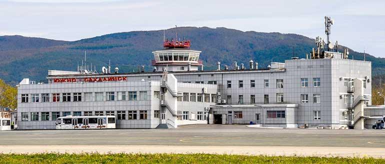 онлайн табло вылета и прилета Аэропорт Южно-Сахалинск Хомутово