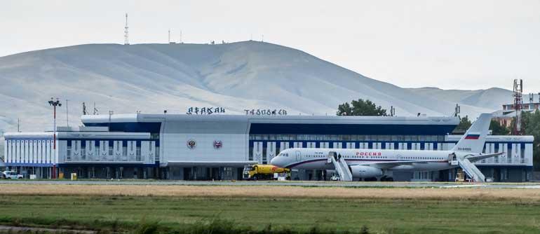 Аэропорт Абакан онлайн табло вылета и прилета, расписание рейсов
