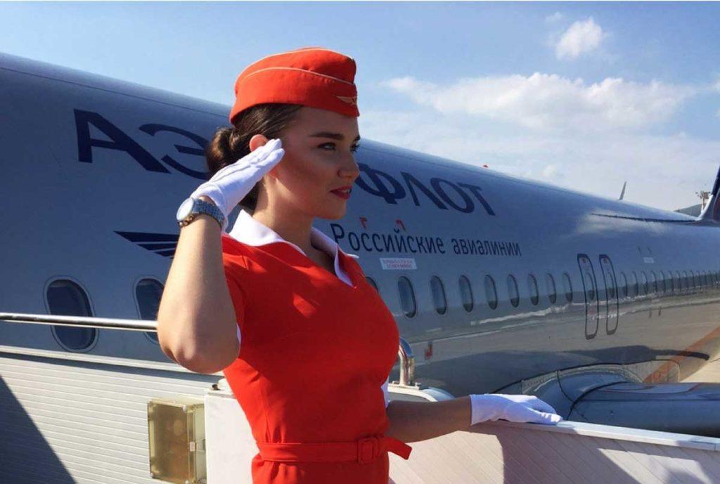 Стюардесса Аэрофлота