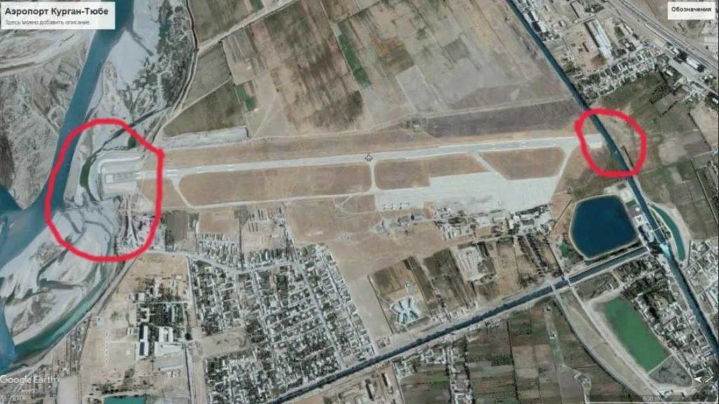 Аэропорт Бохтар Курган-Тюбе. Онлайн табло. Расписание рейсов. Купить авиабилеты