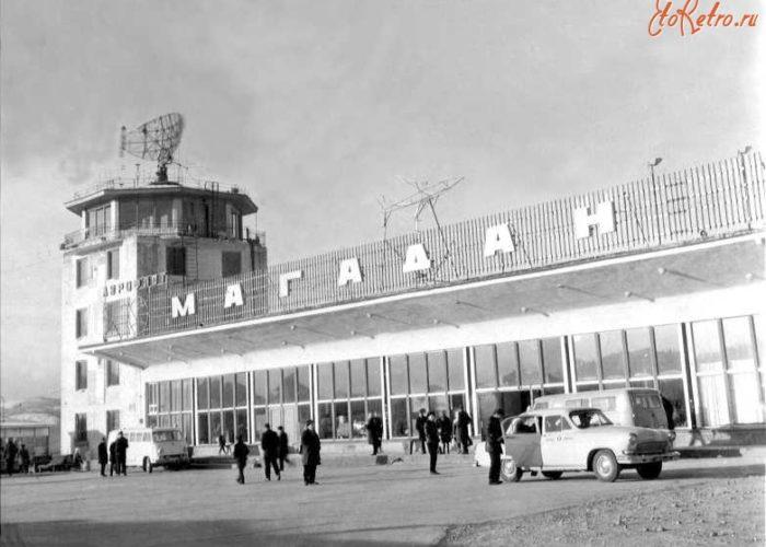 Старый аэропорт
