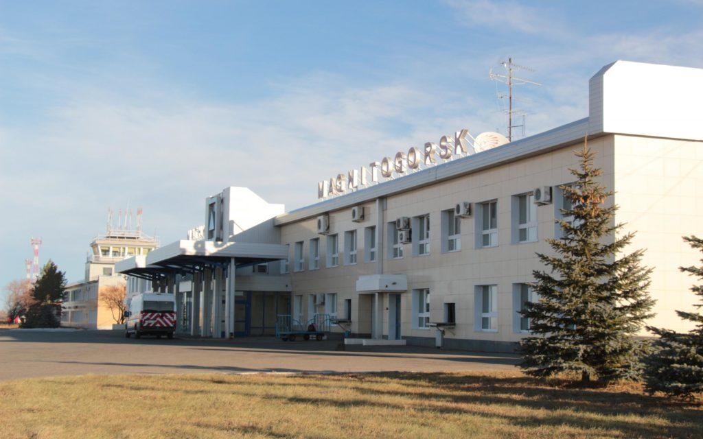 Международный аэропорт Магнитогорск расписание рейсов, онлайн табло