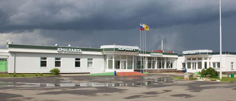 Аэропорт Ярославль