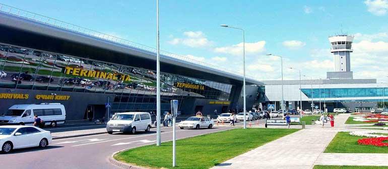 аэропорт Казань Онлайн табло расписание рейсов