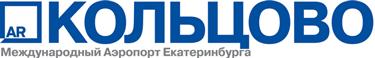 Международный аэропорт Кольцово