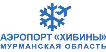 Аэропорт Апатиты (Хибины, Кировск)