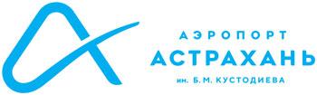 Логотип аэропорта Астрахань контакты, телефон, справочная