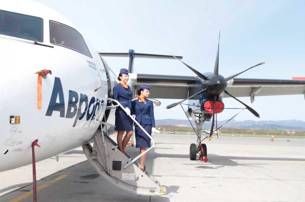 Стюарессы авиакомпании Аврора
