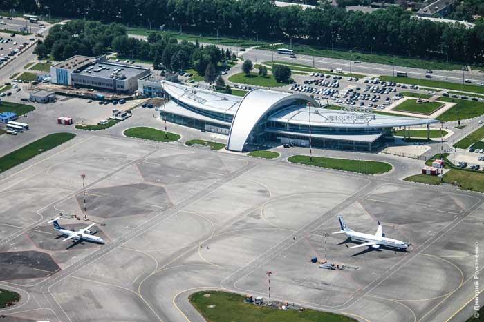 Аэропорт Белгород авиабилеты