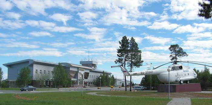 Аэропорт Белоярский авиабилеты