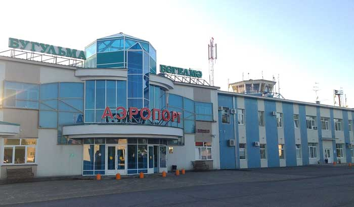 Аэропорт Бугульма авиабилеты