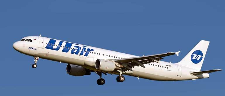 Авиакомпания ЮТэйр