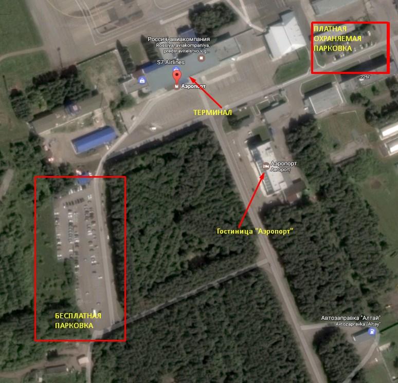 Аэропорт Барнаул: Схема парковок