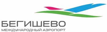 Международный аэропорт Бегишево (Нижнекамск)