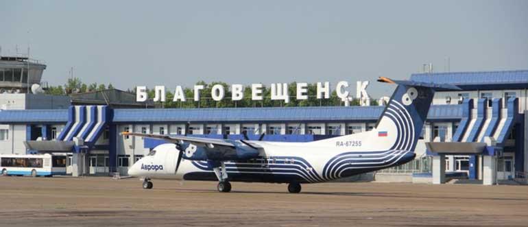 Аэропорт Благовещенск Онлайн табло вылета и прилета
