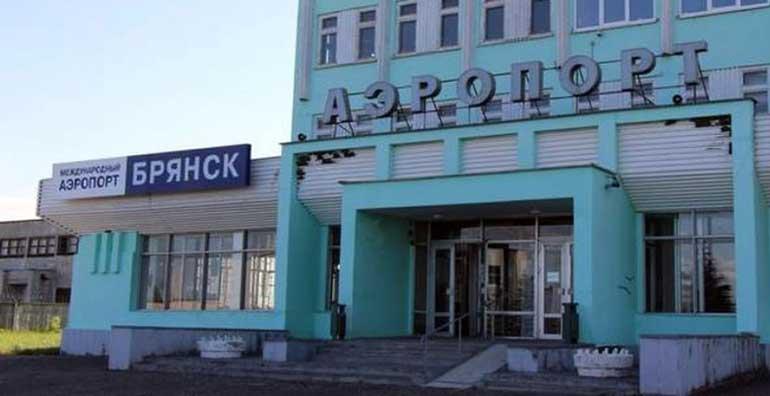 Онлайн табло вылета и прилета аэропорт Брянск