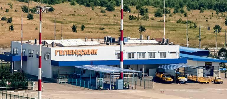Аэропорт Геленджик онлайн табло