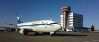 Аэропорт Гродно прилет