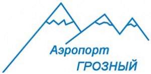 Международный аэропорт Грозный (Северный)