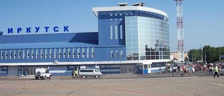 Онлайн табло Аэропорт Иркутск