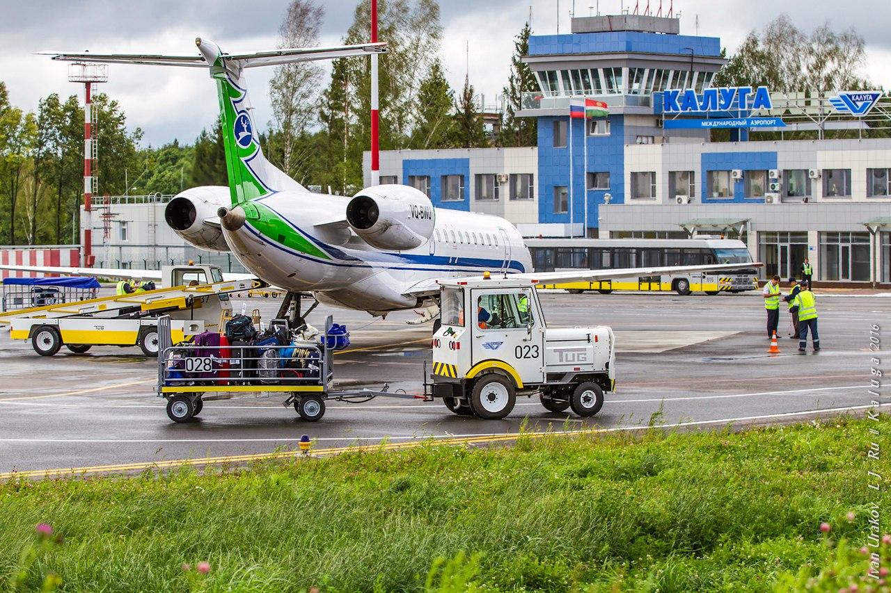 Авиабилеты калуга краснодар расписание цены