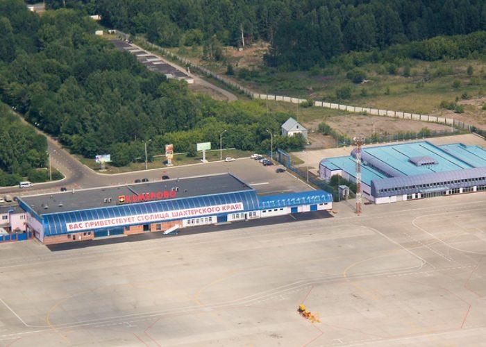 Внутренний и международный терминалы