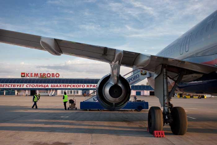 Аэродром Кемерово