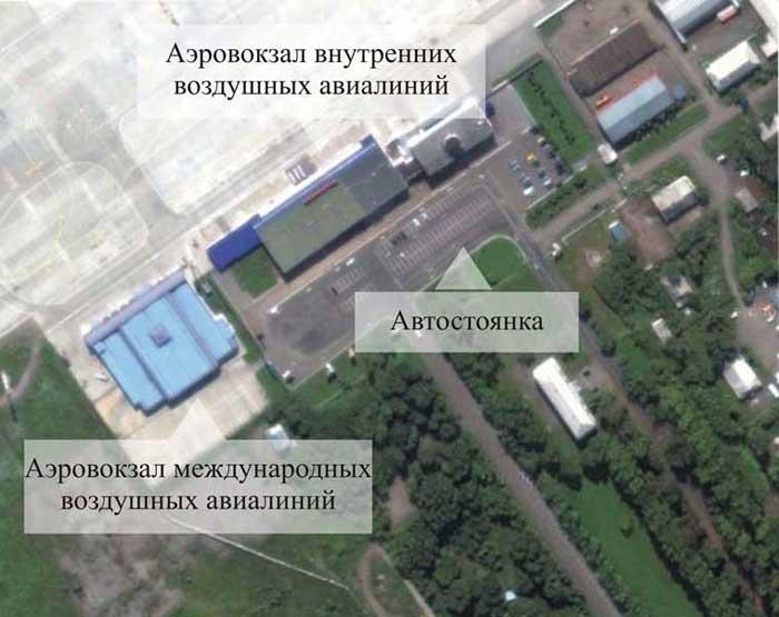 План аэропорта Кемерово
