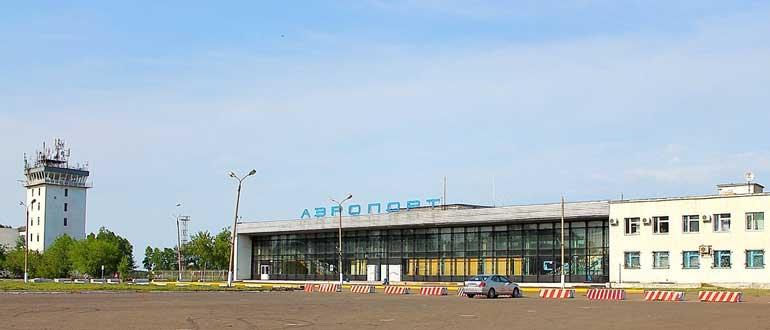 Аэропорт Комсомольск-на-Амуре онлайн табло расписание