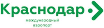 Логотип аэропорта Краснодар (Пашковский)