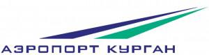 Международный аэропорт Курган