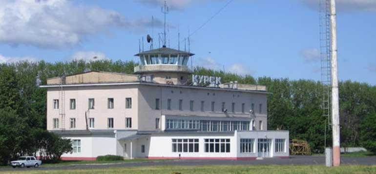 Онлайн табло вылета и прилета Аэропорт Курск