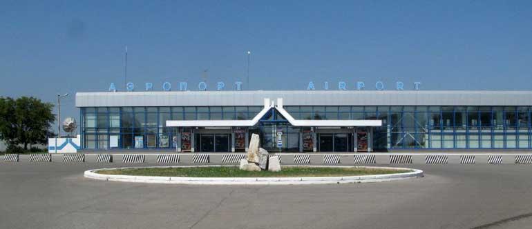 Онлайн табло вылета и прилета Аэропорт Магнитогорск