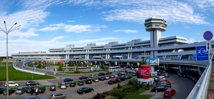 Аэропорт Минск терминал