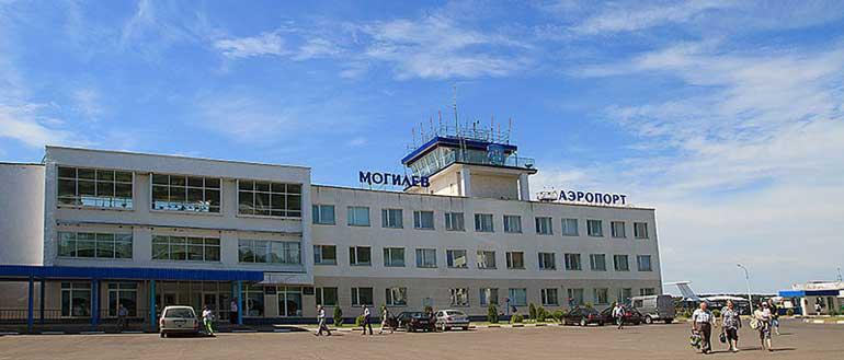Аэропорт Могилев прилет