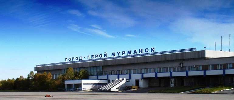 Аэропорт Мурманск Онлайн табло расписание рейсов