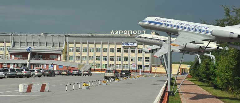 Онлайн табло вылета и прилета Аэропорт Нижневартовск